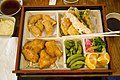 Three Item Lunch Box at Akaihana Japanese Restaurant - Flickr - pointnshoot.jpg
