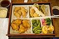 Three Item Lunch Box at Akaihana Japanese Restaurant - Flickr - pointnshoot.jpg