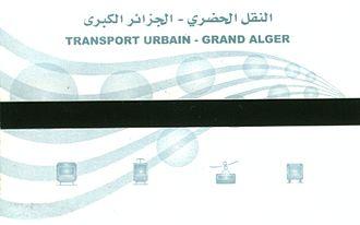 Algiers Metro - Ticket