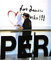 Tierra de Esperanza. Yoko Ono en MMyT. 01.jpg