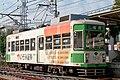 Toden-Arakawa-Line-7512-00.jpg