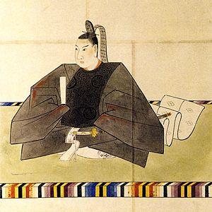 Shinsengumi - 19th-century portrait of Tokugawa Iemochi