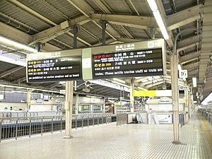 Tokyo-Station-2005-7-21 4.jpg