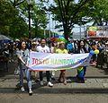 TokyoRainbowPrideParade-mainmarchers-sunny-may8-2016.jpg