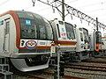 Tokyo Metro Fukutoshin Line The first anniversary event 20090606.jpg