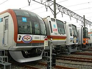 Tokyo Metro Fukutoshin Line - A line up of Fukutoshin Line rolling stock in June 2009