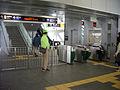 Tokyo Toneri sta 002.jpg