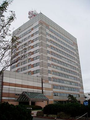 Tomakomai City Hall.jpg