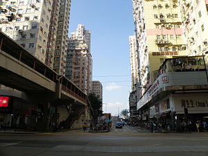 Tong Shui Road (sky blue version).jpg