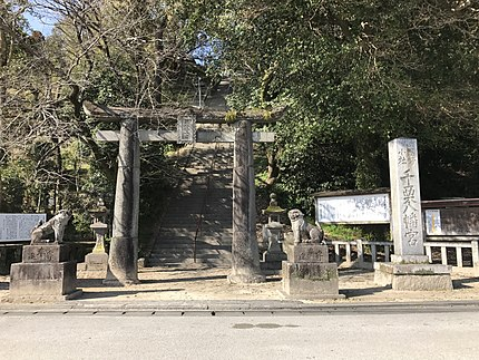 千栗八幡宮の鳥居と社名標