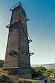 Torre Centenario Lota II.JPG