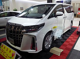 "Toyota ALPHARD S""A Package"" (DBA-AGH30W-PFXSK) front.jpg"