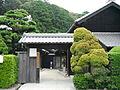 Toyota Sakichi Memorial Hall Gate.JPG