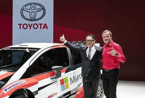Toyota Yaris WRC 2016-09-29 001