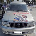 Toyota Zace Surf DX Puella Magi Madoka Magica head 20131117.jpg