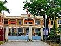Trụ sở UBND phường Thới Thuận.jpg