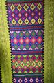Traditional Hajong Argon shawl with the chiwar phule' border motif.png