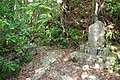 Trail of Mount Omoto 201912 02.jpg