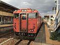 Train of Sanin Main Line and Platform of Kogushi Station 2.jpg