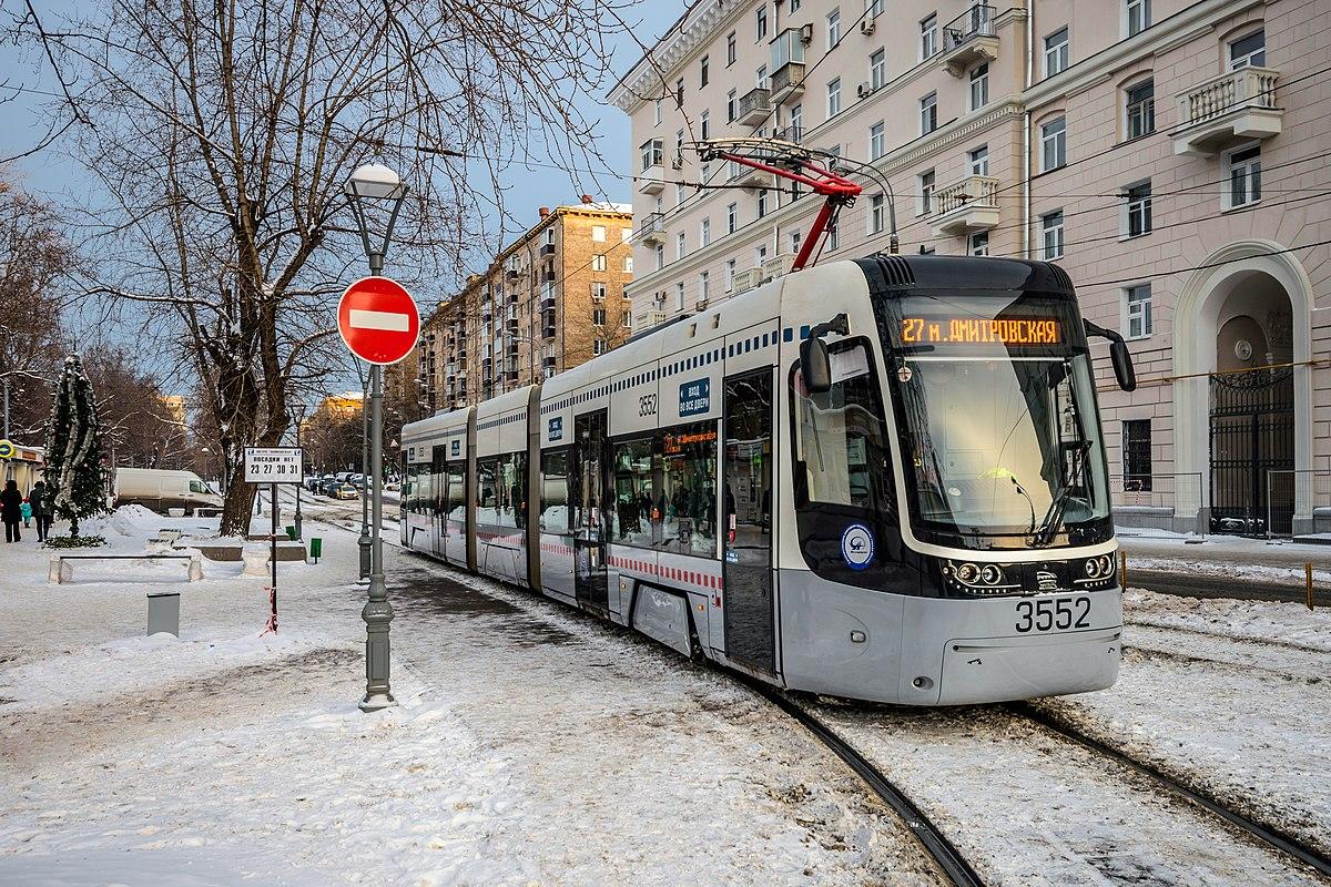 Резултат слика за moscow public transport company