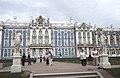 Tsarskoe Selo, July 2004 15.jpg