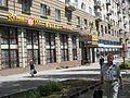 Tsentralnyy rayon, Volgograd, Volgogradskaya oblast', Russia - panoramio (200).jpg