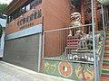Tsz Wan Kok Temple 06.jpg
