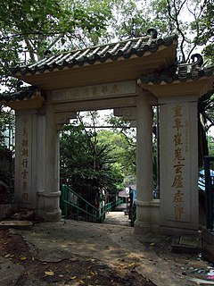cemetery in Tung Wah Coffin Home, China
