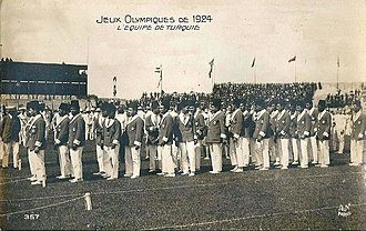 Turkey at the 1924 Summer Olympics - Turkey team at the games.