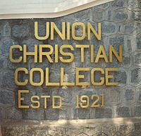 UC College Aluva Name Board.JPG