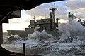 USNS Arctic.jpg