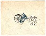 USSR 1925-06-17 cover reverse Spassk-Taganrog.jpg