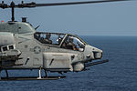 USS Bonhomme Richard, Flight operations 150317-N-UF697-094.jpg