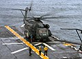 US Navy 060826-N-3557N-022 An MH-53E Sea Dragon prepares for take-off from the flight deck to conduct mine countermeasures.jpg