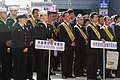 US Navy 071130-N-6936D-024 Sailors from Fleet Activities Sasebo security department observe the opening ceremony of an annual Peace and Safety Parade, as they prepare to join 750 local citizens to march through the streets of t.jpg