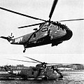 US Navy 090618-N-9999X-001 The prototype of the Sikorsky YHSS-2 Sea King helicopter made its first flight on March 11, 1959.jpg