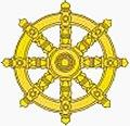 US Navy Buddhist Military Chaplian Insignia.jpg