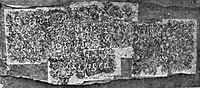 Udegolam Minor Rock inscription.jpg