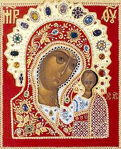 Богородско-Уфимская икона Божией Матери — Википедия