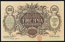 Выпуск новых партий бумажных денег это монета 1737 денга цена