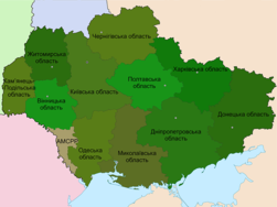 Ukraine 1937—1938.png