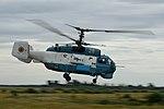 Ukrainian Kamov Ka-27 Helix at Kulbakino Air Base.jpg