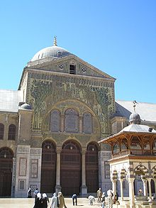 Umayyad Mosque-Mosaics south.jpg