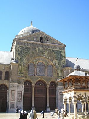 Entry to the prayer hall of the Great Mosque of Damascus, built by caliph Al-Walid I.