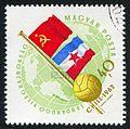 Ungarn circa 1962 udssr jugoslawien WC Chile.jpg