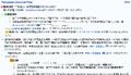UnicodeTextPMingLiuMingLiU-IE8.PNG
