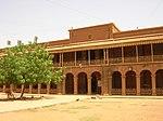 University of Khartoum 002.jpg