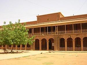 University of Khartoum 002