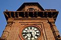 University of the Punjab - Clock Tower.jpg