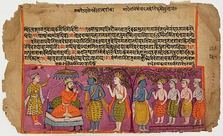 Krishna with King & Courtiers (Obv); Krishna & Courtiers in Forest Scene (Rev)